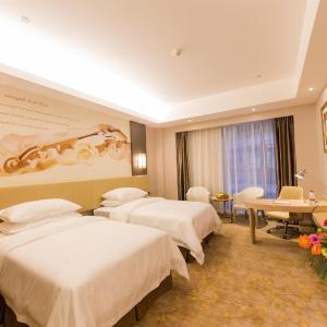 Photos de l'hôtel: Vienna Hotel Huanan City Branch, Nanning