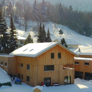 Fotografie hotelů: Appartment Bodensee, Alberschwende