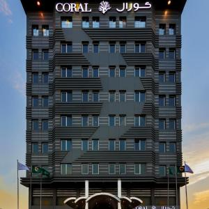 Fotos de l'hotel: Coral Jubail Hotel, Al Jubail