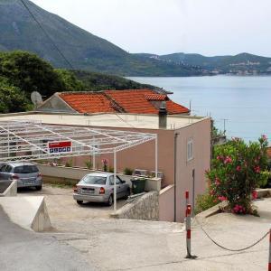 酒店图片: Studio Mlini 8971a, 米利尼