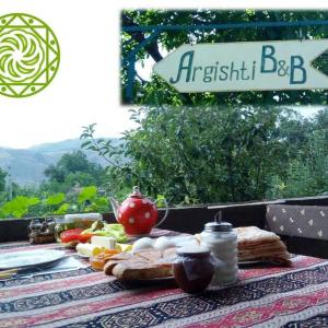 Zdjęcia hotelu: Argishti B&B, Garni