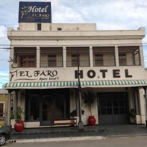Φωτογραφίες: Hotel Apart El Faro, Santa Rosa