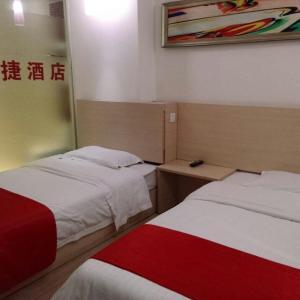 Hotel Pictures: Thank Inn Chain Hotel Zhuyuan Road, Zhongshan