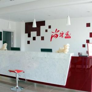 Hotel Pictures: Thank Inn Chain Hotel Jiangsu Yangzhou Gaoyou World Trade Plaza, Gaoyou
