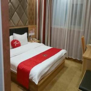 Hotel Pictures: Thank Inn Chain Hotel Shandong Rizhao Wulian Binhe Road, Wulian