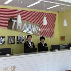 Hotel Pictures: Thank Inn Chain Hotel Hebei Chengde Fengning North Xinfeng Road, Fengning