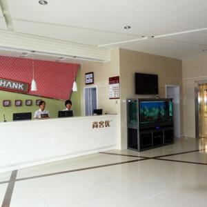 Hotel Pictures: Thank Inn Chain Hotel Shandong Binzhou Chuping, Zouping