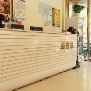 Hotel Pictures: Thank Inn Chain Shandong Zaozhuang Jiping Street, Zhaozhuang