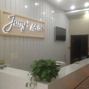 Hotel Pictures: JUNYI Hotel Jiangsu Taizhou Taixing Guoqing Middle Road, Taixing