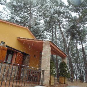 Фотографии отеля: Rural Arco Iris Cuenca, Куэнка