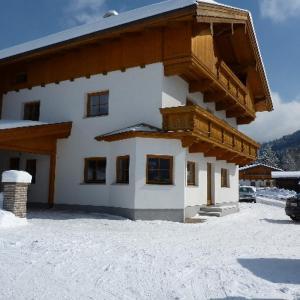 Zdjęcia hotelu: Tratlhof, Achenkirch