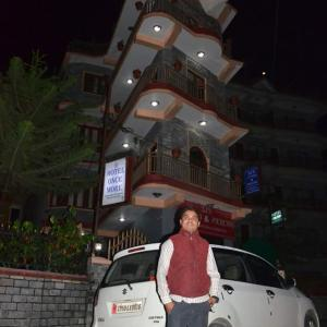Hotellbilder: Hotel Once More, Pokhara