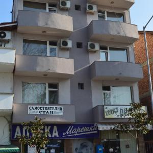 Fotos do Hotel: Dionis Hotel, Petrich