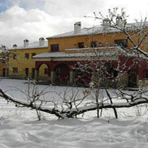 Hotel Pictures: Caserio Inazares, Inazares
