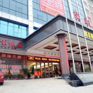 Hotelbilder: Yong Zhou Bin Hu Hotel, Yongzhou
