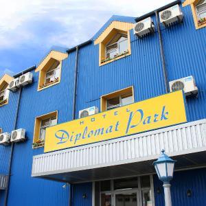 Fotos del hotel: Hotel Diplomat Park, Lukovit