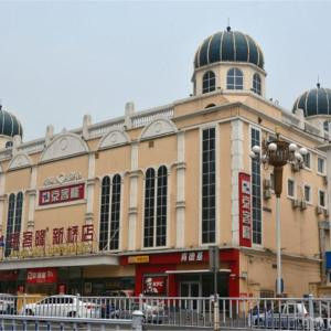 Hotel Pictures: Super 8 Hotel Beijing Mentougou Xinqiao Street, Mentougou