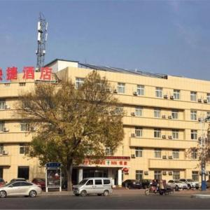 Hotel Pictures: Happy Home Inn Binzhou Bohai Balu Branch, Binzhou