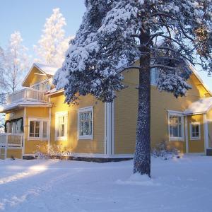 Hotel Pictures: Guest House Pihlajapuu, Nurmes