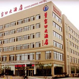 Hotel Pictures: Dongjiakou Hotel Jiaonan, Huangdao