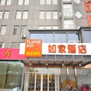 Hotel Pictures: Home Inn Ji'nan North Xiaoqinghe Road Huangtai, Jinan