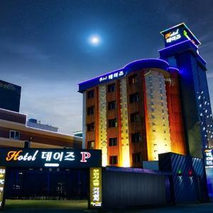 Zdjęcia hotelu: Jeonju Days Hotel, Jeonju