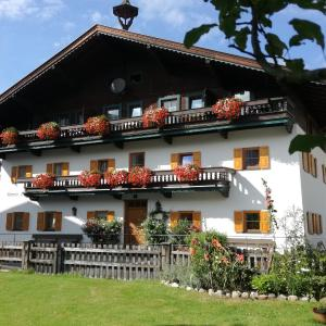 Hotellbilder: Karrerhof, Walchsee