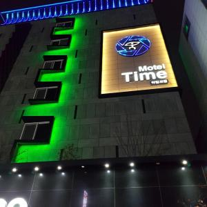Fotografie hotelů: Ulsan Time Motel, Ulsan