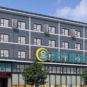 Hotel Pictures: City Comfort Inn Dengfeng Shaolin Temple, Dengfeng