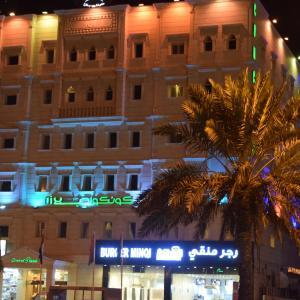 Fotos de l'hotel: Concord Plaza, Hafr Al Baten