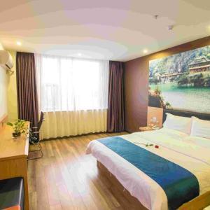 Hotel Pictures: Starway Hotel Hanzhong High Passenger Station, Hanzhong