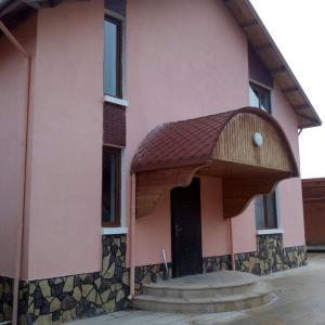 Fotografie hotelů: Guba Gecresh Villa, Quba
