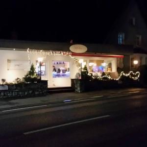 Hotellbilder: Gasthaus Sofram, Feldkirch