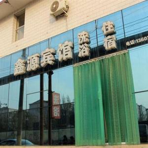 Hotellbilder: Taiyuan Xinyuan Inn, Taiyuan