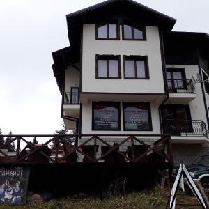Hotellikuvia: Къща за гости 'Тихони', Pamporovo
