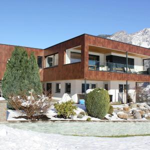 Fotos de l'hotel: Bitschnau, Vandans