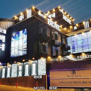 Zdjęcia hotelu: Ulju Bene Motel, Ulsan