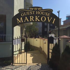 Φωτογραφίες: Guest House Markovi, Ράβντα