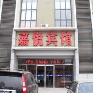 Zdjęcia hotelu: Tianjin Jiayue Hotel, Tianjin