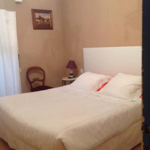 Hotel Pictures: L'Ecrin D'Osely, Lodève