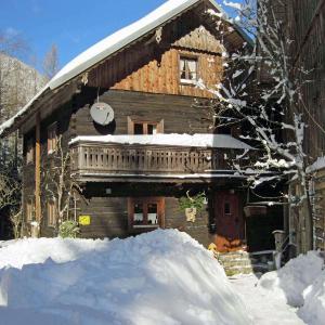 Foto Hotel: Almliesl LUNG-495, Annaberg im Lammertal