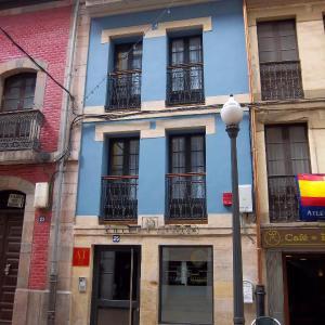 Hotel Pictures: Apartamentos Entrepalacios, Avilés