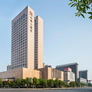 Hotel Pictures: Shaoxing Tianma Grand Hotel, Shaoxing