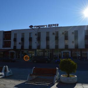 Hotel Pictures: Hotel Shterev Sopot, Sopot