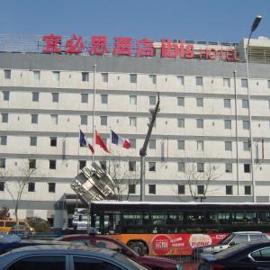 Hotel Pictures: Hotel Ibis Shenyang Tiexi, Shenyang