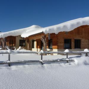 Hotellbilder: Almdorf Tirol, Haldensee