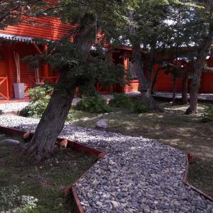 Fotos do Hotel: Altos de Tolhuin, Tolhuin