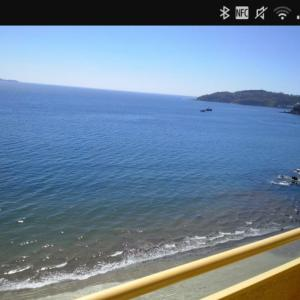 Hotel Pictures: Departamento Frente al mar, Tomé