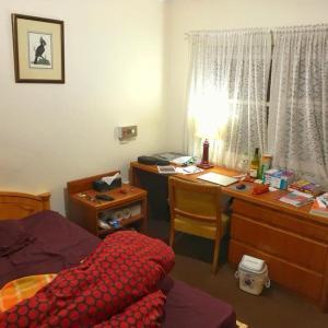 Foto Hotel: Sydney Homestay, Hornsby