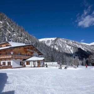 Fotos del hotel: Alpengasthof Gern Alm, Pertisau
